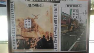 京成踏切前パネル2 20170925.jpg