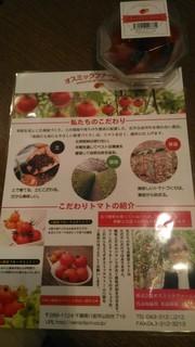 FruitsMidyTomaoPOP20170530.jpg
