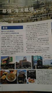 WAGAYA201904 Kiji.jpg