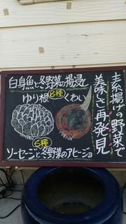 Yurine KUwai MenyuKOkuban20180112.jpg